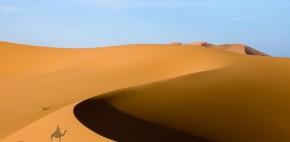 Desiertos de Marruecos